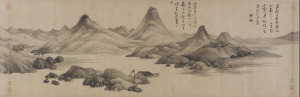 Fishermen, by the eccentric hermit Wu Zhen.