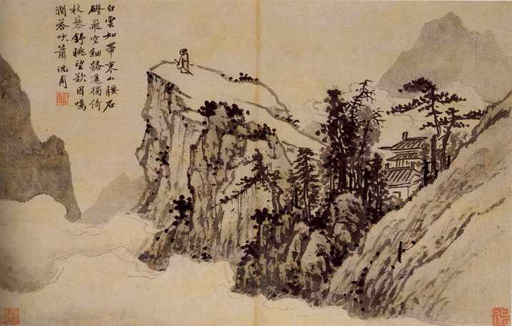 Poet on a Mountaintop by Shen Zhou of the Ming dynasty, who renounced his life of official service to live as a recluse in monastic contemplation of the natural world around him.