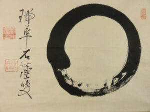 In Asian art, a spontaneously painted enso represented an infinite cycle of learning and a testament to the human ideal of growth and enlightenment. Enso by Sekiren. Click image to view larger.
